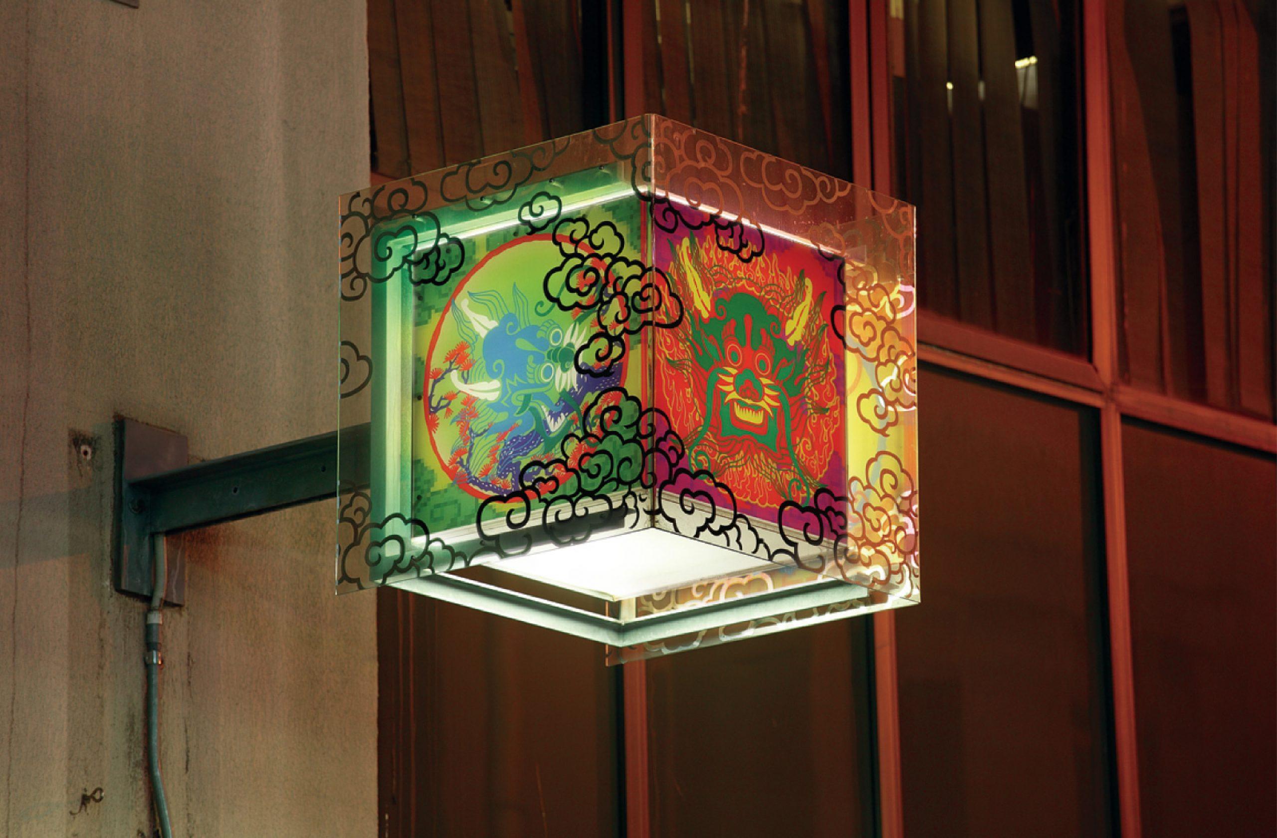Haymarket Lighting by McGregor Westlake Architecture